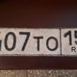 Гос номер авто, Новосибирск