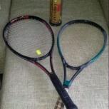 Ракетки для тенниса, Новосибирск