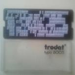 Датер самонаборный четырехстрочный Trodat Typo 6005, Новосибирск