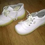 Ботинки новые на девочку. Размер 30, Новосибирск