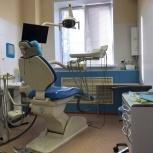 Действующая стоматологическая клиника, Новосибирск