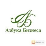 Flash-анимация, Новосибирск