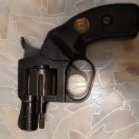 """Продам револьвер РС-22 """"Страж"""" в Новосибирске, Новосибирск"""