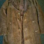 Куртка замшевая, Новосибирск