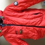 брюки и куртка для мальчика Шалуны, Новосибирск