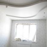 Внутренняя отделка под ключ, Новосибирск