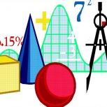 Математика, теория вероятностей, Новосибирск