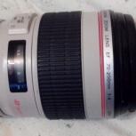 Обьектив Canon EF 70-200mm, Новосибирск