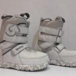 Ботинки для сноуборда Burton Grom (детские), Новосибирск
