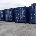 Купим морские контейнеры, Новосибирск