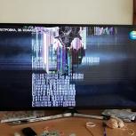 Телевизор, Новосибирск
