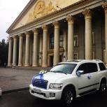 Автомобиль на свадьбу, Новосибирск