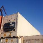 Рефрижераторные контейнеры, Новосибирск