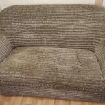Компактный диван, Новосибирск