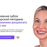 Создание сайта, интернет-магазина или landing page под ключ, Новосибирск