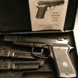 Пневматический пистолет Anics 101 magnum, Новосибирск