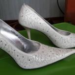Продам туфли белые на шпильках, Новосибирск