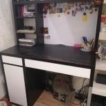 Продам школьный стол, Новосибирск
