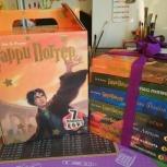 Гарри Поттер. Комплект 7 книг. Издательство Росмэн, Новосибирск