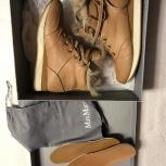 Ботинки Max Mara, Новосибирск