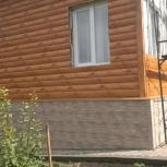 Строительство, отделка, монтаж кровли и фасадов, Новосибирск
