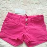 Шорты новые джинсовые, ярко-розовые, размер XXS, Новосибирск