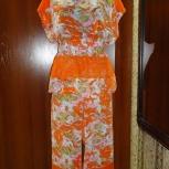 Продам летний костюм, Новосибирск