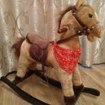 Продам детскую лошадку-качалку, Новосибирск