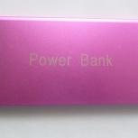 Внешний аккумулятор Power Bank 20000 mAh, Новосибирск