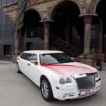 Заказ, аренда Vip-лимузина на 6-7 мест, Новосибирск