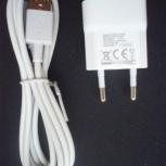 Оригинальные зарядные устройства+micro USB кабели, Новосибирск