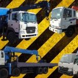 Самогрузы 2,3,5,8,10,12,15,20т. Перевозка негабаритных грузов., Новосибирск