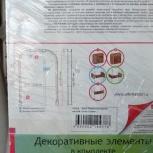 Продам арку (массив сосны), Новосибирск