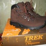 Ботинки зимние TREK, Новосибирск
