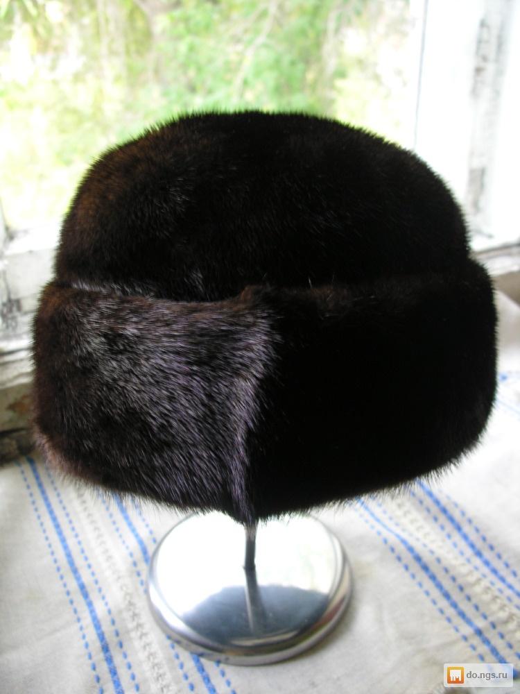 Объявление куплю продам шапки оптом новосибирск найти работа фармацевтом в харькове свежие вакансии