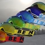 Детские горнолыжные маски, Новосибирск
