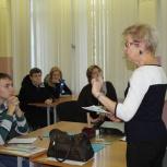Курсы с трудоустройством и практикой, Новосибирск