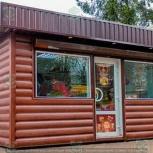 Изготовим Павильоны , кафе , бытовки , вагончики , киоски, Новосибирск