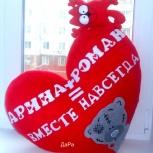 Мягкие сердца, Новосибирск