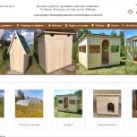 Продам готовый сайт с рекламой, Новосибирск