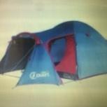 Продам палатку 4-х местную, Новосибирск