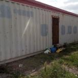 Бытовка контейнер, Новосибирск