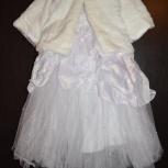 Платье + меховая накидка, Новосибирск