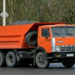Услуги самосвала. Вывоз мусора. Доставка песка, щебня, отсева и др., Новосибирск