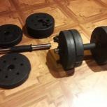 Гантели новые разборные по 7.2 кг  2шт, Новосибирск