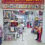 Магазин детских товаров, Новосибирск
