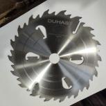Изготавливаем дисковые пилы на станок УПД, Новосибирск