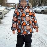 Зимний костюм на мальчика р-р 116-122  пр-во LENNE (Эстония), Новосибирск