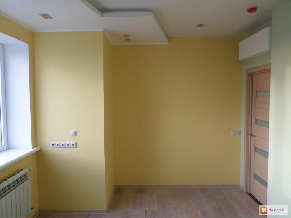 Дать бесплатное объявление отделка квартир в краснодаре орск.ру доска бесплатных объявлений