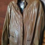 Куртка кожаная, коричневая, унисекс, Новосибирск